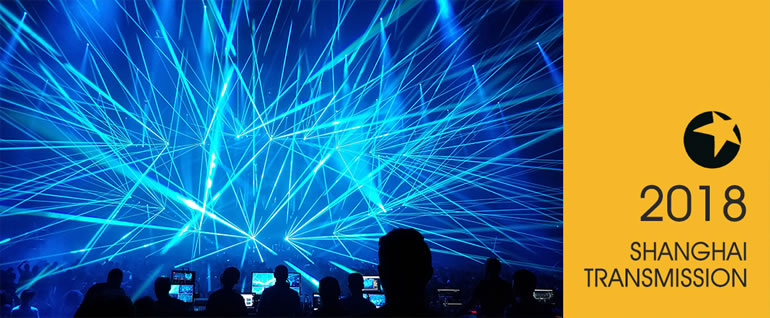 DJ Laser Light 2018 Project